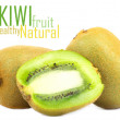 Kiwi fruit - Stockfoto