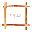 Bamboo frame - Stock Photo