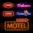 Stock Vector: Set of neon sign