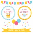 Birthday elements set — Stock Vector #25164735