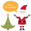 Christmas Santa set — Stock Vector