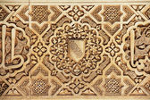 Interior of Alhambra Palace, Granada, Spain — Stock Photo