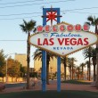Photo: Las Vegas sign