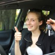 Proud teen driver — Stock Photo #14008371