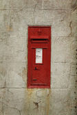 Royal mail box — Stock Photo