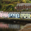 Portree village — Stock Photo