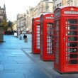 Phone booths — Stock Photo