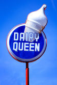 Dairy Queen — Stock Photo
