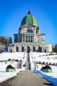 St-Joseph's Oratory — Stock Photo