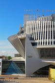 Montreal Casino — Stock Photo