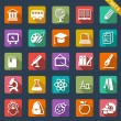 Education icon set — Stock Vector #35414863