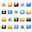 Internet icons — Stock Vector