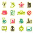 Media icons — Stock Vector #35415821