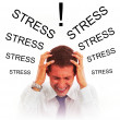 Stressed businessman with headache — Stock Photo #12816957