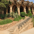 Park Guell. Barcelona. — Stock Photo #13387603
