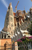 Sagrada familia. — Stockfoto