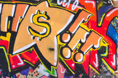 Graffiti. — Foto Stock