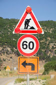 Traffic signs. — Stock Photo