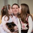 Stock Photo: Love - children kissing father