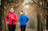 Park'ta jogging — Stok fotoğraf