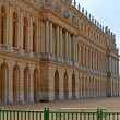 Facade of chateau de Versailles, Paris, France — Stock Photo