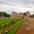 Park in Paris: Jardin du Luxembourg palace — Stock Photo #13977121