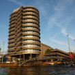 Altra Centraal Bureau in Amsterdamcity - capital of Holland — Stock Photo