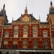 Beautiful Amsterdam Centraal station - center of city — Stock Photo