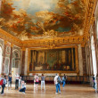 Versailles palace. France. June 20, 2012. - Stock Photo