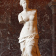 Louvre the Venus de Milo statue it's one of most important statue of the world — Zdjęcie stockowe