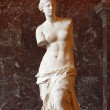 Louvre the Venus de Milo statue it's one of most important statue of the world — Stock fotografie