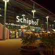 Amsterdam city airport Schiphol. September 07, 2012 — Stock Photo