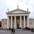 Stock Photo: Vilnius Cathedral