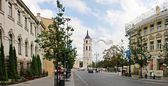 Gediminas Avenue is the main street in Vilnius centre — Stock Photo