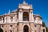Public opera theater in Odessa Ukraine — Stock Photo
