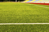 Green football field grass. Stadium — Stock Photo