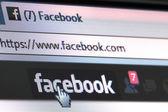 Brüssel-märz 13: facebook kündigt mobilen devcons in nyc, l — Stockfoto