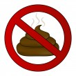No poop sign — Stock Vector #36364683