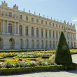 Formal garden, Palace of Versailles (France) — Stock Photo