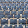 Outdoor theater seats — Stock Photo #31880293