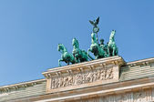 The Brandenburg Gate quadriga — Stock Photo