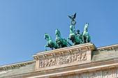The Brandenburg Gate quadriga — Stockfoto