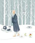 Zen Monk Walking — Stock Vector