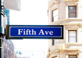 Fifth Avenue — Stock Photo