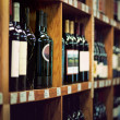 Stock Photo: Wine bottles