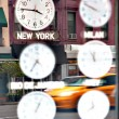 New york time — Foto Stock