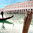 Gondolwith gondolier — Stock Photo #22244601