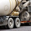 Stock Photo: Concrete mixer