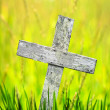 Old wooden cross — Stock Photo #27972297