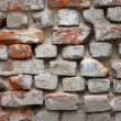 Eroded brick wall — Stock Photo